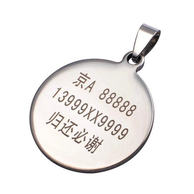 QOONG niestandardowe napis Anti-lost Custom-made metalowa karta breloczek mężczyźni kobiety brelok samochód brelok talia powieszony brelok P02