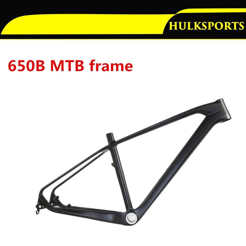 2016 new 275 inch carbon mtb bike frame carbon fiber super light mountain bicycle frame