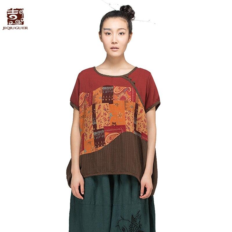 Aliexpress.com : Buy Jiqiuguer Women Vintage Print ...