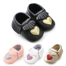 Fashion Bling Heart star style PU leather Newborn baby girls shoes Fringe first walker crib shoes soft sole baby moccasins(China)