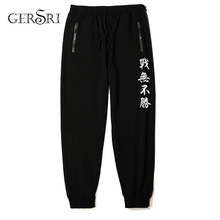 Gersri Extra Large Size mens high waisted Black Big Guy Pants Sport Casual Brand High Cotton Long Trousers Pencil Pants 7XL 8XL