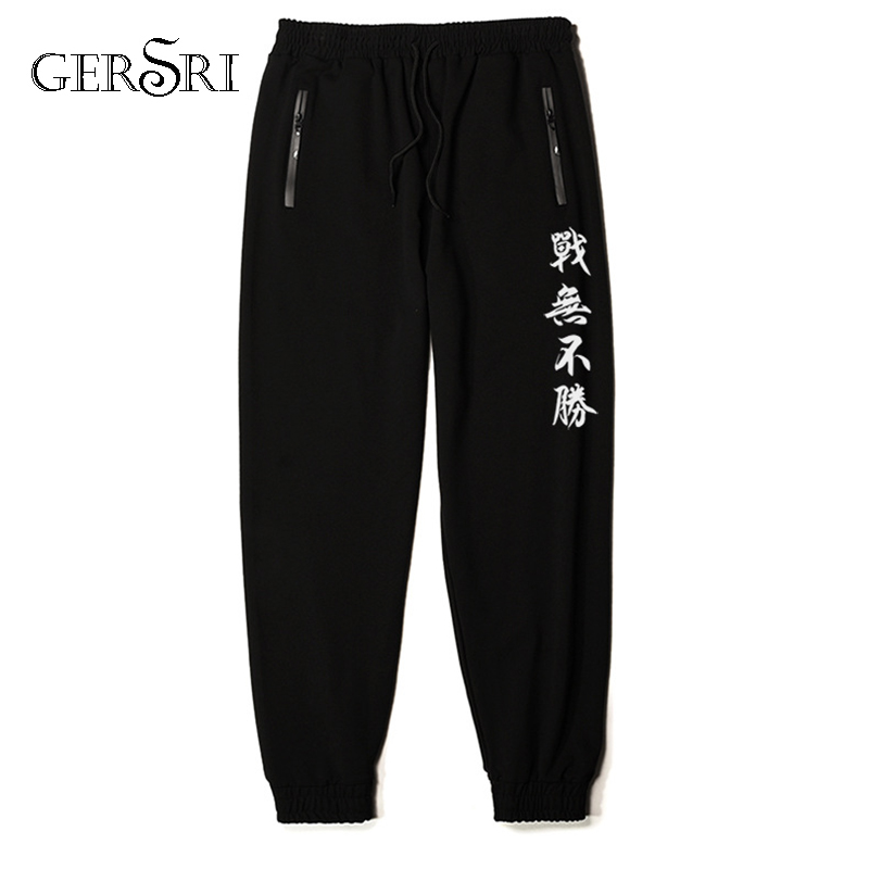 Gersri Extra Large Size Men's High-waisted Black Big Guy Pants Sport Casual Brand High Cotton Long Trousers Pencil Pants 7XL 8XL