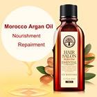 Top 60ml Morocco Argan Oil Haircare Essential Oil Nourish Scalp Repair Dry Damage Hair Treatment Glycerol Nut Oil Hairdressing
