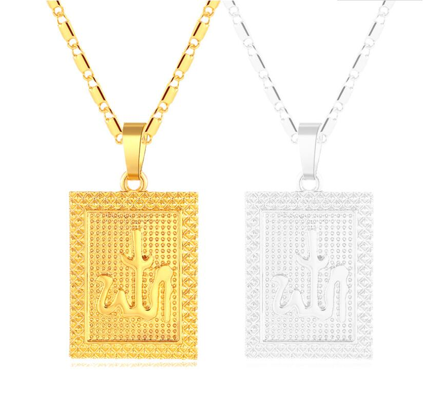Image 5 - Prophet Mohammed Allah Koran Pendant Necklace Women Men Gold 