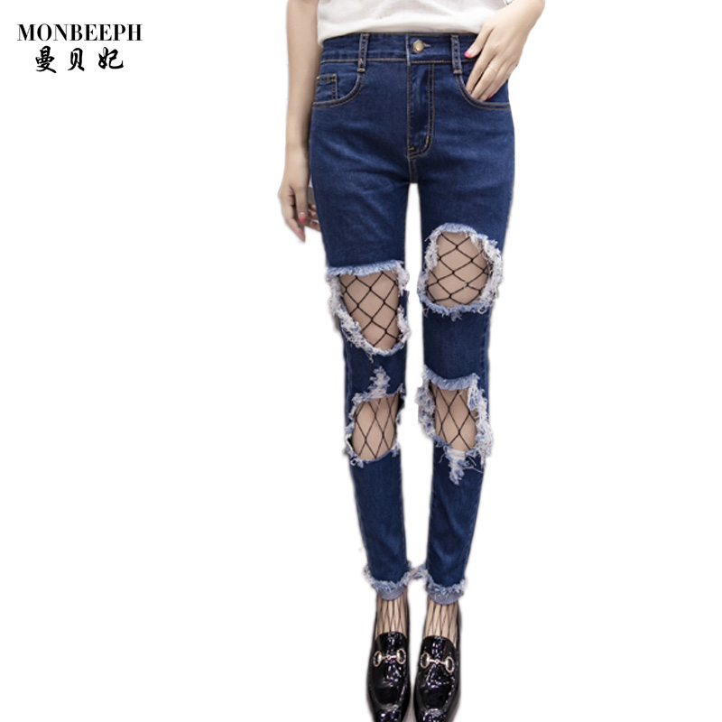 plus size S-5XL 2017 new Summer Hole jeans Women Sexy Slim Ripped denim Fashion Casual High Waist pencil Pants wish mesh sock 2017 jeans for women new thin slim trousers pencil pants high waist small jeans plus size xl 5xl fashion vintage blue jeans