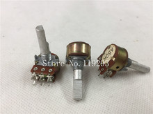 [BELLA]Imported double diaphragm volume potentiometer A50K handle length 25MMF–10PCS/LOT
