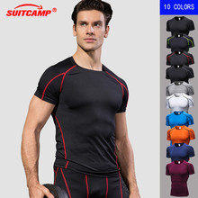 Mens Running T Shirts Quick Dry Tight Fitness Men Solid Short Sleeve Gym Sport Top Tee Clothing Sportswear Shirt