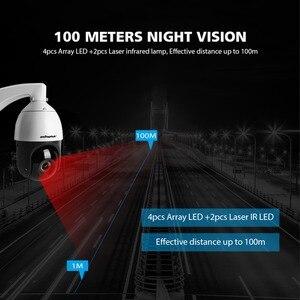 Image 5 - H.265 1080P 5MP PTZ Dome IP Camera Outdoor POE Audio ONVIF 30X ZOOM Mini High Speed PTZ CCTV Security Camera 2MP IR 330ft Hisee