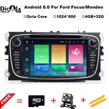 Android 8.0 Octa Core 1024*600 RAM 4G Car DVD Player GPS For FORD Mondeo S-MAX Connect FOCUS 2 2008 2009 2010 2011 with wifi