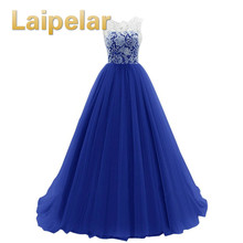 Laipelar Elegant Maxi Dress Sleeveless Three-layer Yarn Party Evening Long Dress Lace Prom Party Maxi Beach Dress Robe De Soiree tight lace fitted maxi prom evening dress