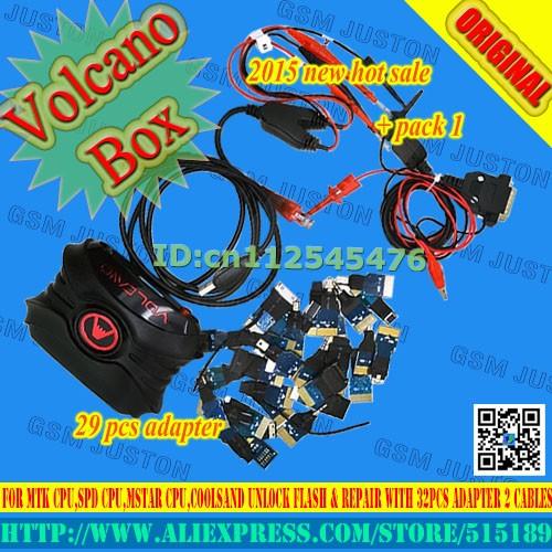 Volcano BOX-GSMJUSTON-c4