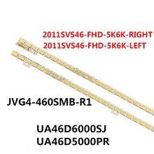 510 мм светодиодный Подсветка лампы светодиодные полосы 72 светодиодный s для samsung 46 дюймов ЖК-дисплей ТВ UA46D5000PR 2011SVS46 5K6K H1B-1CH BN64-01644A 2 шт