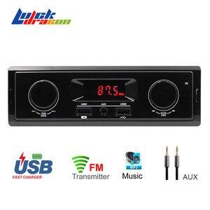 Car Radio Auto Audio Stereo 12V Support FM Aux Car Audio 1 Din Receiver USB MP3 AutoRadio Player No Bluetooth No Remote Control(China)