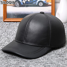 SILOQIN Winter Warm Mens Genuine Leather Hats Natural Cowhide Baseball Caps New Adjustable Size Middle aged Brands Tongue Cap