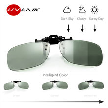 e1907d2358 UVLAIK Photochromic Sunglasses Clips Men Anti-glare Polarized Sun glasses  clip Man Driver Mirror Eyewear
