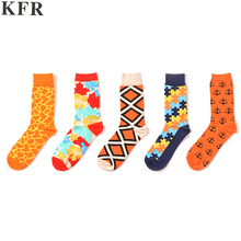 5pairs Colour crew cotton cute happy socks short men/womens casual harajuku designer art female fashion art for couple funny