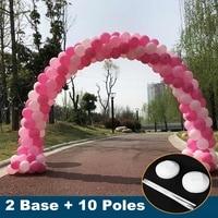 2PCS Balloon Columns Arch Pole Base Display Stand Rods Kit Set DIY Festive Party Wedding Decoration Balloons Accessories Kit