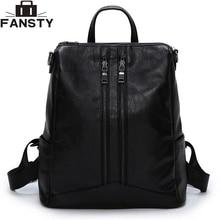 Сезон Зима 2016 новые женские рюкзаки европейских и американских искусственная кожа сумка модные черные школьная сумка на молнии для женщин