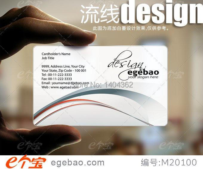 Free shipping custom artwork business cards visiting card printing free shipping custom artwork business cards visiting card printing transparent plastic business card 855mm54mm no2151 in business cards from office reheart Images