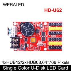 Huidu HD-U62 u-disk Port komunikacyjny pojedynczy kolor/podwójny kolor LED komunikat znak kontroler wsparcie P4.75 P7.62 P10 modułu LED