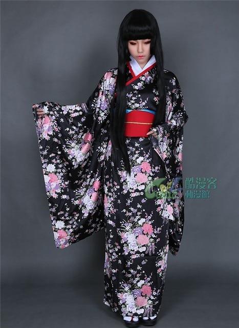 Will Hot kimono girl and black mistaken