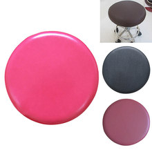 2019 Hot Round Chair Cover Dental Chair Cover Elastic Seat Slipcover Dining Chair Slipcover Stool Cover Faux Leather Solid Color(China)