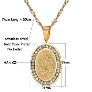 Image 5 - Herren Edelstahl Gold Ton Oval Strass Umgeben Allah Anhänger & Halskette Islamischen Arabisch Gott Islam Muslimischen Schmuck Geschenk