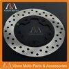 Rear Brake Disc Rotor For SUZUKI GSX1000R GSX R 1000 01 02 03 04 05 06 07 08 09 10 11 12 13 14 15 GSX1000R ABS 16 SV1000 SV 1000