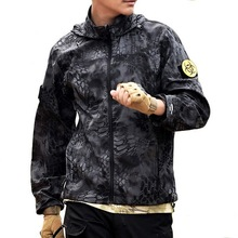Nylon Ultra Light Thin Anti-Uv Hiking Jackets Men Army Military Camouflage Coat Trekking Cycling Fishing Tactical Jacket,AM123