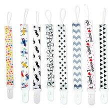 1 шт. детская пустышка на цепочке с прищепкой цепи в силе IKEA с веревкой Детские Клип держатель для кормления Прорезыватель зубов, пустышка Соска-пустышка, ремешок для привязи 8 видов стилей
