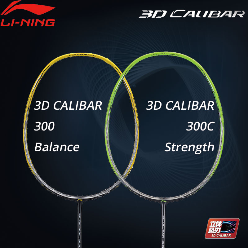 Li-Ning 3D CALIBAR 300/300C Badminton Racket Balance/Strength No String LiNing Sports Single Racket AYPM404/AYPP014 ZYF308