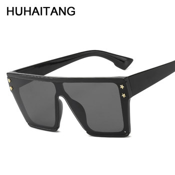 HUHAITANG Oversized Square Flat Sunglasses Women Vintage Luxury Brand Designer Sun Glasses Men Retro Classic Woman For Sunglass