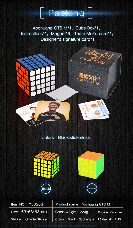 New MoYu Aochuang GTSM 5x5x5 Magnétique Stickerless Magic Cube Vitesse Cube de puzzle Jouets Pour Enfants - 6
