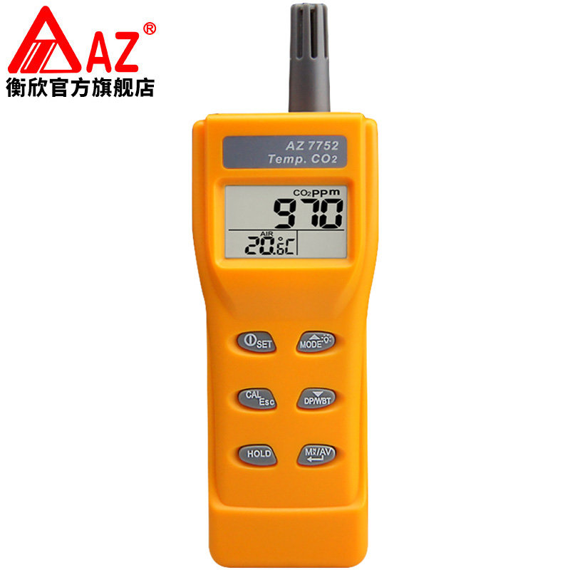 portable carbon dioxide gas concentration detector alarm carbon dioxide detector CO2 leak tester instrument high sensitivity carbon dioxide sensor mg811 co2 carbon gas concentration sensor hot sale