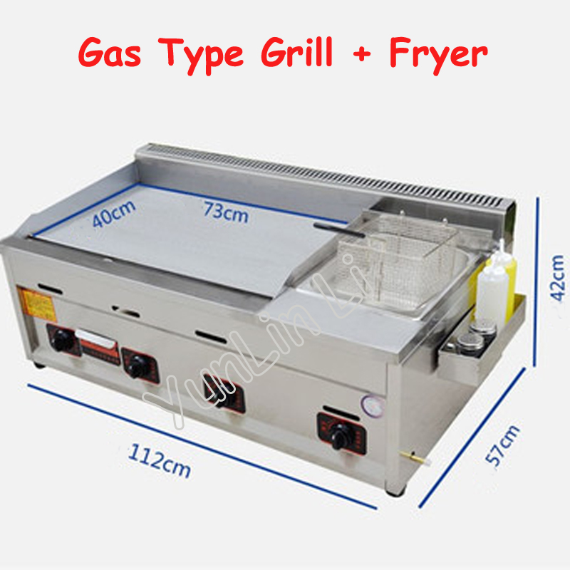 Commercial Gas Type Grill + Fryer Grilled Squid Making Machine Hand Cake Machine Deep Teppanyaki Gas Frying MachineCommercial Gas Type Grill + Fryer Grilled Squid Making Machine Hand Cake Machine Deep Teppanyaki Gas Frying Machine