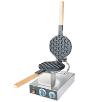 Commercial Stainless Steel Electric Eggettes Egg Waffle Maker Rotated 180 Degrees