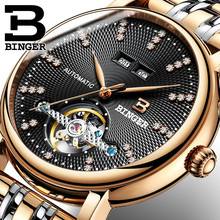 2017 NEW BINGER men's watch luxury diamond Full stainless Steel sapphire Superior quality Mechanical Wristwatches B-1173-1