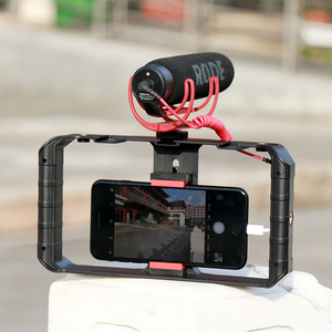 Image 5 - Ulanzi U Rig Pro soporte de vídeo para teléfono inteligente, 3 soportes de Zapata, estabilizador de vídeo de mano para cine, soporte de trípode, youtube, transmisión en vivo