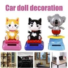 Украшение автомобиля игрушка на солнечных батареях танцы животное кошка коала качели анимированные Танцующая игрушка Подарки Творческий дом мультфильм детская игрушка