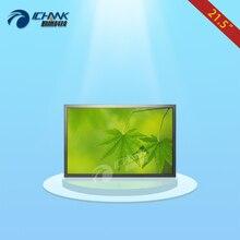 ZB215TN-V59/21.5 Дюймов 1920×1080 16:9 1080 P HDMI BNC металлический корпус Мониторы USB вставить U диск стены -висит реклама Экран дисплея