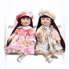 55cm simulation of long hair dressing baby dolls cute girl silicone doll gift hot simulation