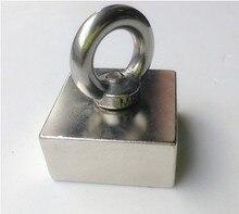 Блок отверстие магнит 50 x 50 x 25 мм мощный магнит neodimiomagnet неодимовый редкоземельный неодима постоянным сильным магнитом n50 n52