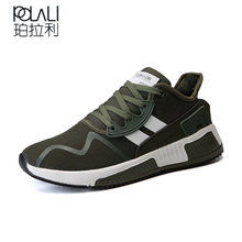 competitive price 9d282 41b28 Outdoor Military Camouflage Men Casual Shoes 2018 Summer Krasovki Army  Green Trainers Ultra Boosts Zapatillas Deportivas