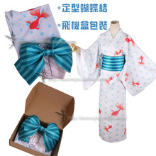 Love Live US font b Women b font Bathrobe Flower Kimono Dress font b Cosplay b