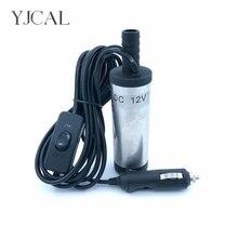 Diesel Lighter 25W 38MM