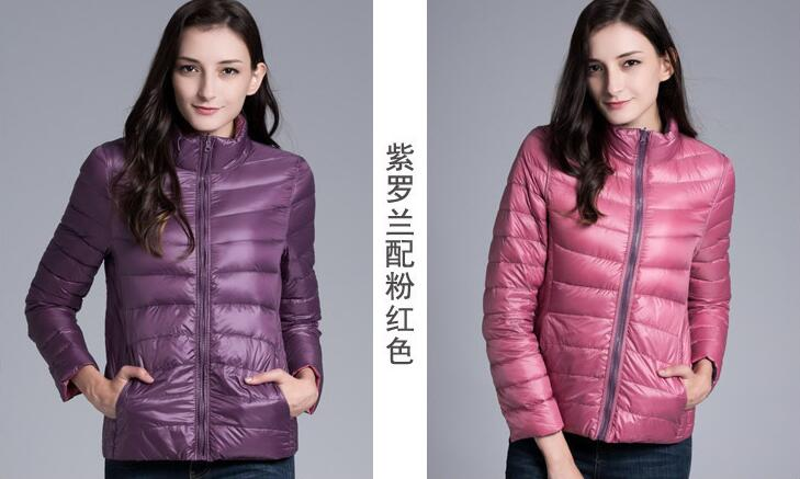Online Get Cheap Lightweight Parkas -Aliexpress.com | Alibaba Group