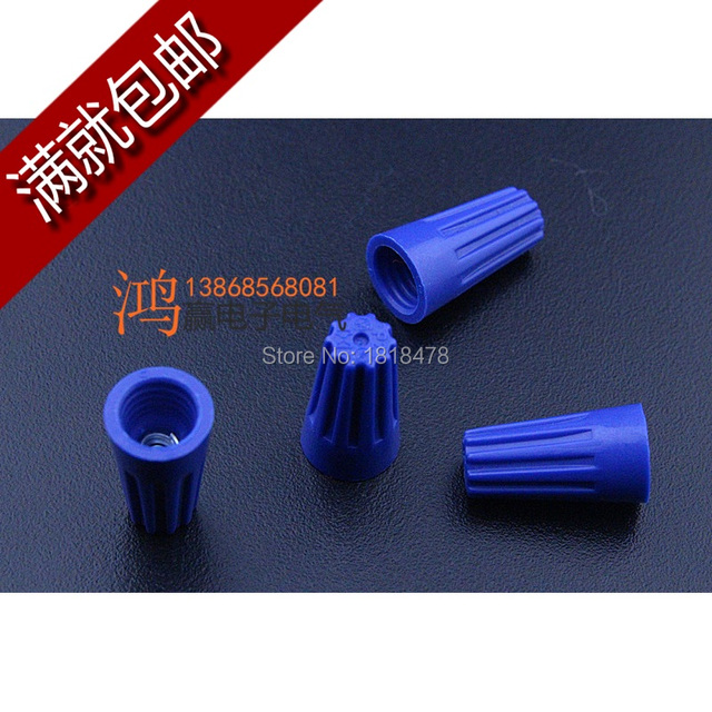 100 pcs screw on type blue plastic wiring connectors wire nut 10mmx17mm