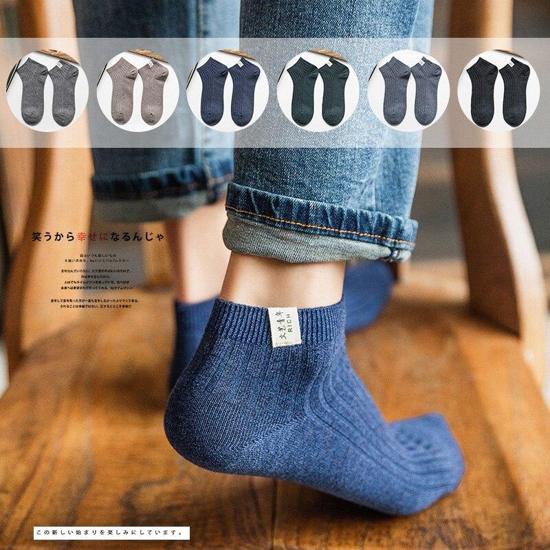 Solid Color Sport   Socks   Men Cotton Fashion Men Ankle   Socks   1 Pair Boys Color Matching Mesh Breathable Antibacterial