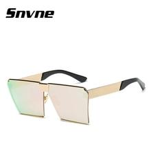 Snvne tendencia gafas de sol cuadradas gafas de Sol de Moda para hombres mujeres lunette de soleil oculos gafas de sol hombre mujer soleil KK427