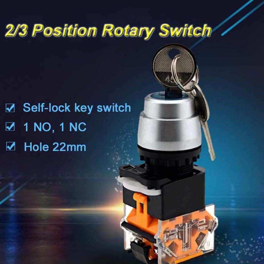 2/3 положение запираемый защелкивающийся вращающийся ключ переключатель 22 мм монтируемый шеи 2NO/2NC/1NO 1NC на ваш выбор